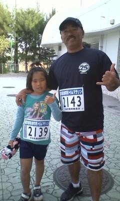 北谷トリムマラソン!
