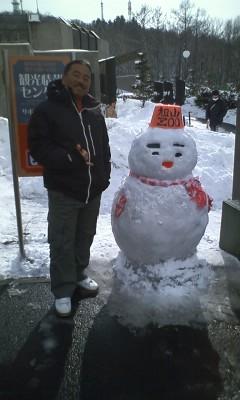 北海道 PART5