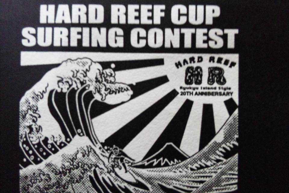 HARDREEF  CUP!!